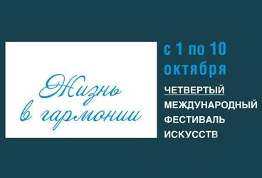 Афиша IRK ru запустила онлайн-продажу билетов