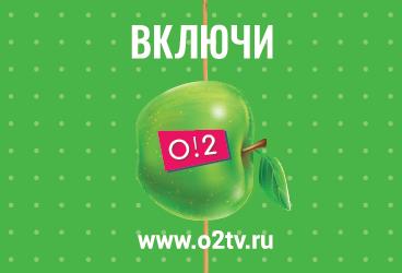 Билеты в кино в чите билеты на щелкунчика в большой театр цены в москве